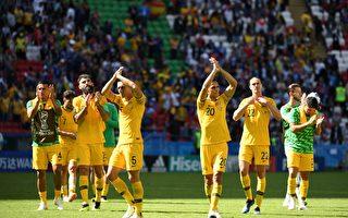澳洲袋鼠世界杯首战 1比2不敌法国 虽败犹荣