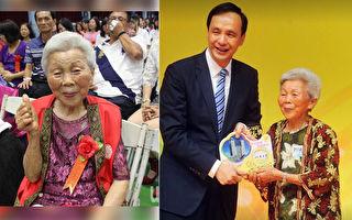 这位台湾老阿嬷70岁开始念国小 如今92岁的她竟然想…