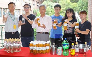 水果酒尝鲜大叶大学酿造荔枝酒成果发表