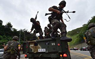美韓國防部宣布 暫停8月聯合軍演