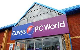 """""""隐形支出""""  Currys PC World偷收保险费"""