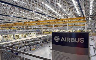 空客:英国脱欧混乱威胁著公司未来发展