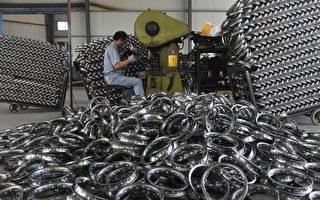 原料價格暴漲 大陸製造商為保利潤苦掙扎