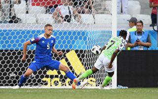 非洲雄鷹2球輕取北歐冰人 尼日利亞2:0冰島