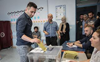土耳其总统和议会大选 埃尔多安宣布获胜