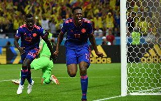 H组第二轮:哥伦比亚3:0淘汰波兰