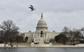 加强审中资法案 美众院压倒性通过
