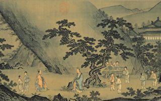 【典故新解】象罔得珠——黃帝道法自然