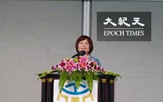 台国发会:中共在全世界都不希望维持现状