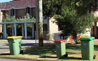 珀斯废物回收率再下降 三色垃圾桶可改进