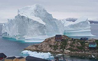中共投资格陵兰 丹麦美国警惕其背后用意