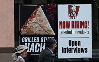 美劳工部:职缺飙升至810万 历史最高纪录