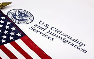 加州司法部提醒民眾慎防移民詐騙