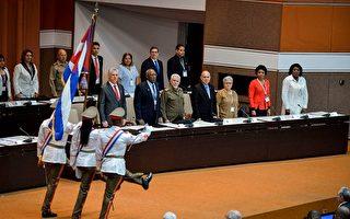 蔡慎坤:古巴统治者为何初心不再?