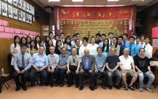 暑期实习生拜访中华公所与李氏总分所