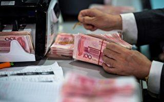 专家:美中贸易谈判将聚焦人民币贬值