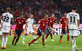 德甲新赛季开幕 多队欲与拜仁慕尼黑争霸
