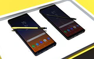 Note 9台灣列全球首波開賣 台廠供應鏈吃補