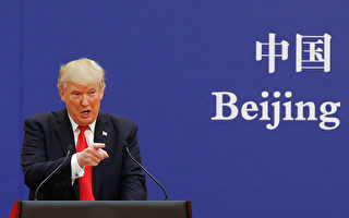 新一轮美中贸易谈判于22、23号重启。川普政府表示,如果中共不转变政策,美国将继续采取措施。(Thomas Peter-Pool/Getty Images)