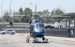 圣荷西警用直升机建功  银行劫匪就擒