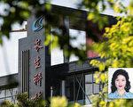 從長春長生假疫苗看「中國特色」式造假