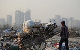 吳惠林:中國經濟的崛起與崩壞(三)下篇