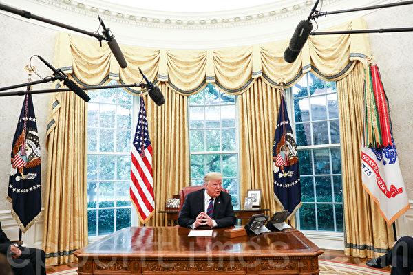 白宮首次反駁彈劾特朗普的指控