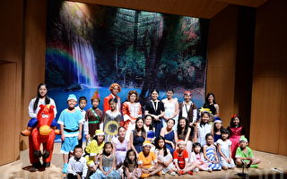 儿童歌剧《白雪公主》香港首演