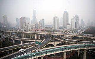吳惠林:中國經濟的崛起與崩壞(五)上篇