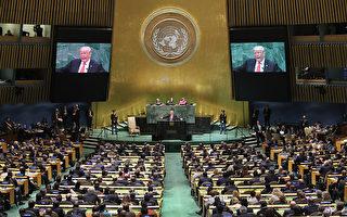 美日欧重申反对不公正贸易 剑指中共