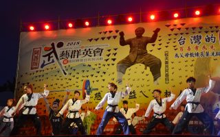 發揚阿善師精神 武藝群英會  逾6千位鄉親參與