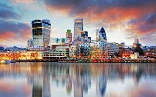 【專家談】英國地產是否還值得投資?