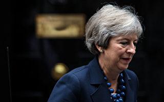 英國首相:要麼我的方案 要麼無協議脫歐