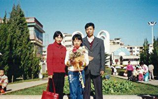 一位中國鄉下老師 獲美國參眾兩院關注