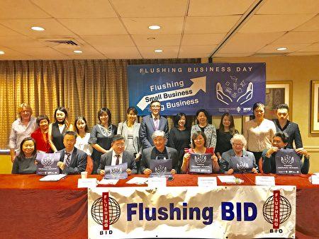 法拉盛商改區(Flushing BID)宣布首屆「法拉盛商業日」於10月26日、27日登場,多商家聯袂提供折扣優惠。
