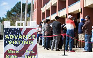 美中期选举早期投票:共和党选民势头强劲
