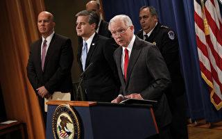 美中期选举前惊现13个炸弹邮包 1嫌犯被捕