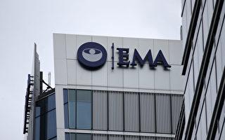 中企致癌药风波未了 欧洲药管局严格监管