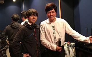 礼聘巨星御用音控师 洪荣宏找到当年的震撼