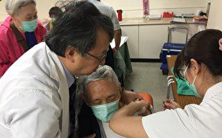公费流感疫苗开打 投医吁早施打提高保护力