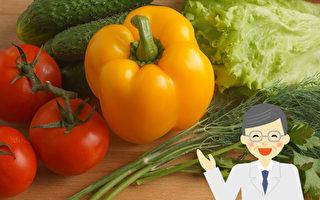 15种最有益健康的蔬菜 你都吃过吗?