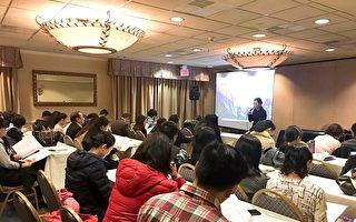 近百名選手抵紐約 新唐人聲樂大賽8日開賽