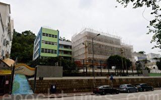 香港朗思小学预计今复课 中学未有安排
