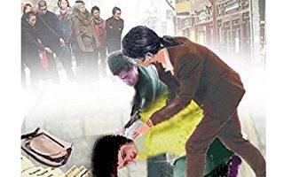 11月9日 哈尔滨大庆119名法轮功学员遭绑架