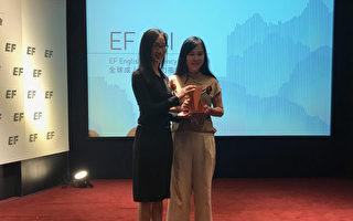 英文能力指标发布 台南获颁最佳进步奖