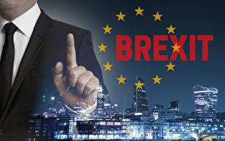 脱欧后伦敦清算所将继续对欧盟开放