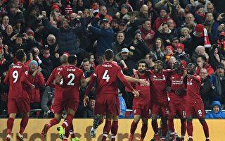 英超「雙紅會」 利物浦完勝曼聯 不敗領跑