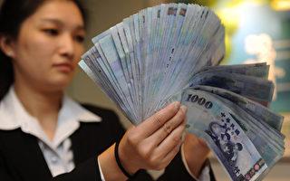 海外資金匯回專法 台財長:3個月內公布