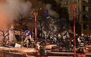 日本北海道札幌居酒屋爆炸 40多人受傷