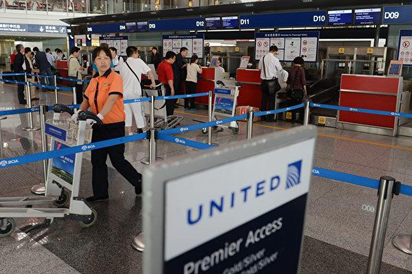 中共禁止离境 美国发布中国旅行警告